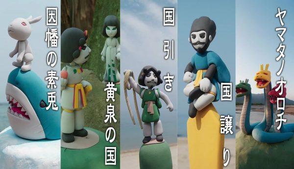 神話フィギュアジオラマ・写真展イメージ映像第2弾