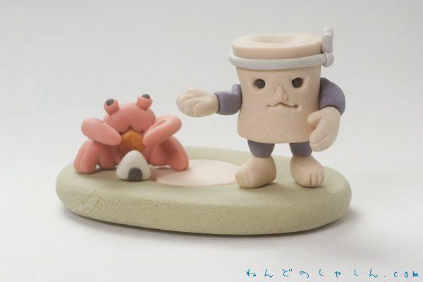ねんどの素材解説(5)