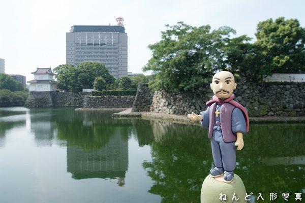 大友宗麟と府内城跡