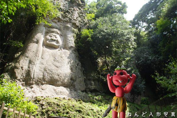 豊後高田の鬼の石段 不動明王と、熊野の権現さま